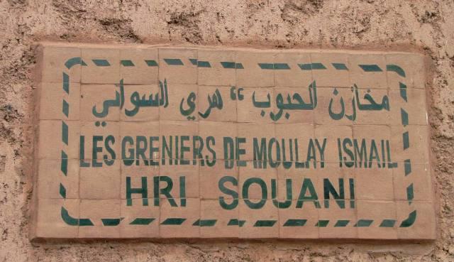 Maroc Meknes greniersde Moulay Ismail